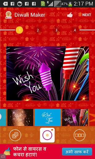 Diwali Greetings Cards Maker
