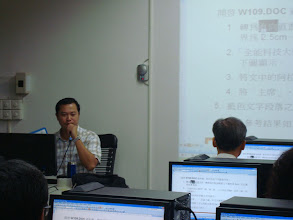Photo: 20111003頭份(一)電腦軟體應用與實作MS Office Word與Excel004