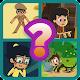 Little Singham Quiz Game 2020
