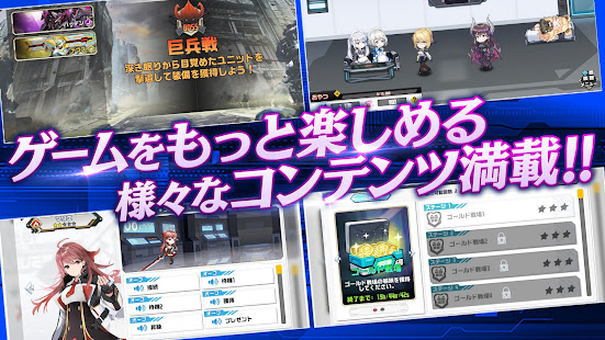 Hack Game オーブジェネレーション apk free
