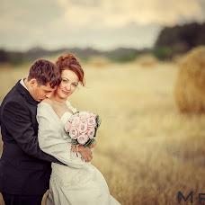 Wedding photographer Dmitriy Kuznecov (MrMrsSmith). Photo of 16.09.2014