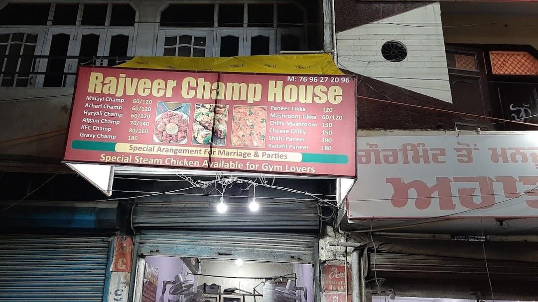 Rajveer Champ House Vegetarian Restaurant In Nabha