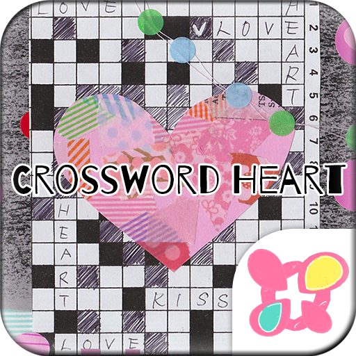 Collage Theme Crossword Heart Icon