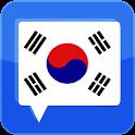 Korean Tutor (한국의  영어) icon
