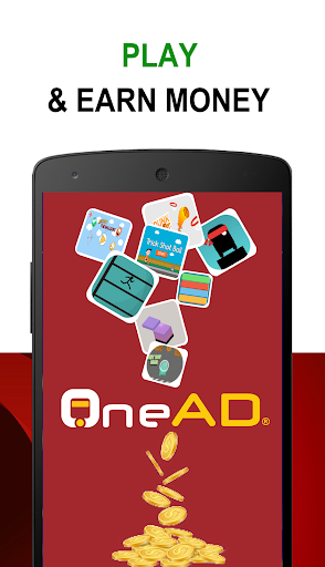 OneAD 12.0.5 screenshots 1