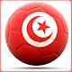 رياضة تونسية Sport Tunisien Download on Windows