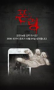네이버 웹툰 - Naver Webtoon screenshot 0