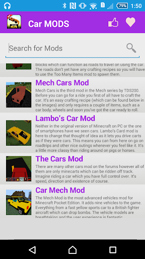 汽车国防部MCPE`|玩娛樂App免費|玩APPs