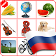 Russian for Kids apk