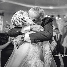 Wedding photographer Kelvin Gasymov (Kelvin). Photo of 01.03.2018