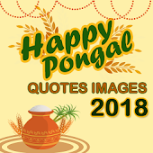 Happy Pongal Quotes & Images 2018