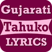 Gujarati Tahuko LYRICS APK Icon