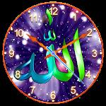 Allah Clock Icon