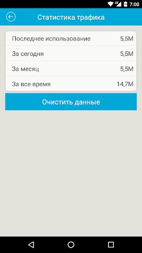 HiQ Cloud Apps (apk) gratis te downloaden voor Android/PC/Windows screenshot
