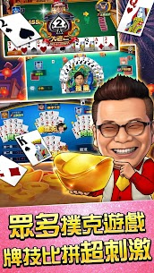 麻將 明星3缺1麻將–台灣16張麻將Mahjong 、SLOT、Poker Apk Latest Version Download For Android 4