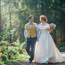 Wedding photographer Aleksandra Rebrova (jess). Photo of 11.06.2017