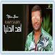 Download Ramy Sabry Ahd El Donia Video Lyrics For PC Windows and Mac
