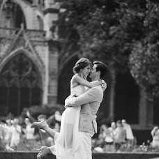 Wedding photographer Katalin Vutkarev (Catalin). Photo of 07.09.2013
