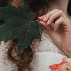 Wedding photographer Lena Piter (LenaPiter). Photo of 16.08.2018