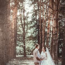 Wedding photographer Abu Asiyalov (Abak). Photo of 19.07.2018