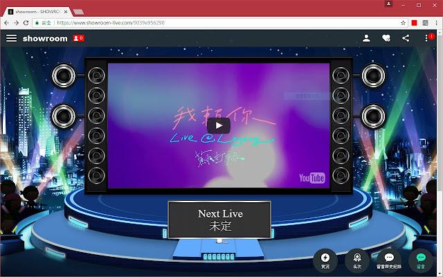 Block showroom autoplay youtube
