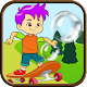 Download Skate Bubble For PC Windows and Mac