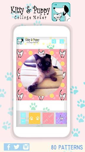 玩免費攝影APP|下載사진 콜라주 메이커- 고양이 & 강아지 app不用錢|硬是要APP