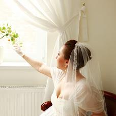Wedding photographer Kristina Bilusyak (Kristin). Photo of 01.05.2015