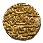 Rare Antique Coins of India will show you world beyond