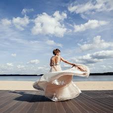 Wedding photographer Aleksandra Alesko (arastudio). Photo of 14.11.2017