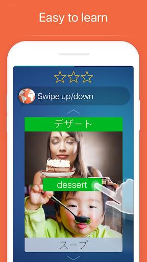Learn Japanese. Speak Japanese  screenshots 3
