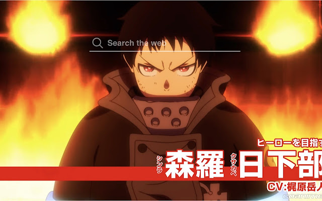 Fire Force New Tab Game Theme This article explains how to set this up. fire force new tab game theme