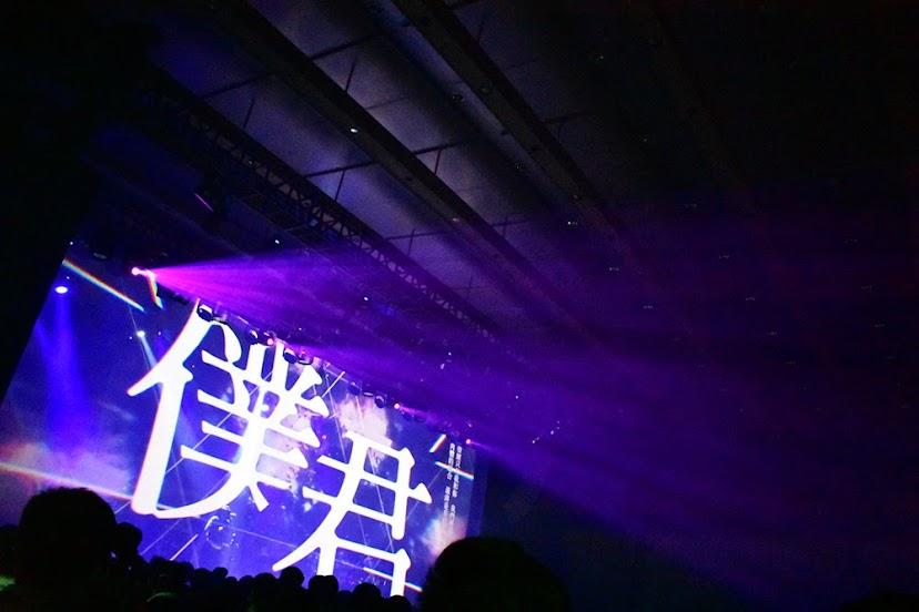 【迷迷現場】「我會唱到這個聲音消失為止」amazarashi×Aimer  雙重感動 台灣場圓滿落幕