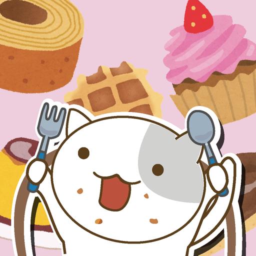 ねこぱずる 〜さめがめ風パズルゲーム〜 LOGO-APP點子