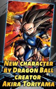 DRAGON BALL LEGENDS- screenshot thumbnail