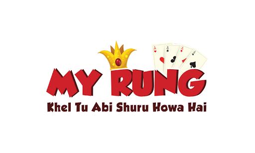 My Rung Court Piece beta