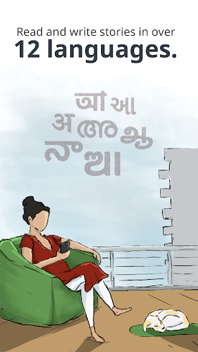 Free Stories, Audio stories and Books - Pratilipi 4.6.0 screenshots 3