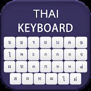 Thai Keyboard 2018