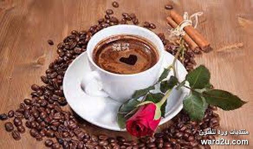 حدد شخصيتك من فنجان قهوتك