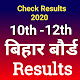 Download Bihar Board 10th Results 2020 & 12th Results For PC Windows and Mac