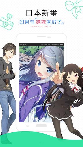 u6f2bu5496 Comics - Manga,Novel and Stories 2.2 screenshots 2