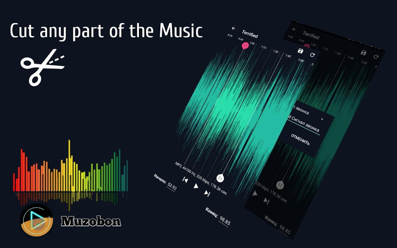 Music player Muzobon Pro Screenshot 4
