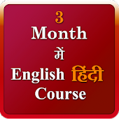 3 month English Hindi Course