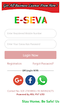 eSeva (Business licenses App) screenshot thumbnail