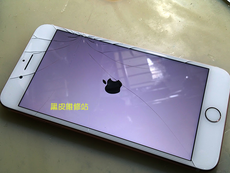 iphone7維修