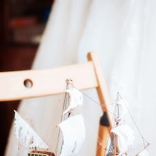 Wedding photographer Maksim Siricyn (maxlive). Photo of 04.12.2014
