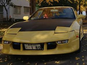180SX RPS13 平成10年式のカスタム事例画像 末っつ〜Class of Yellow-黄組-さんの2019年11月18日16:48の投稿