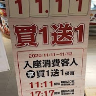 串家物語(南港店)
