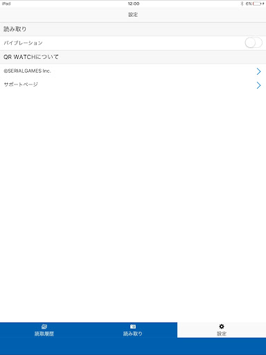 QR WATCHu3000u77acu6642u306bu8d77u52d5u306eQRu30b3u30fcu30c9u30eau30fcu30c0u30fc/u30d0u30fcu30b3u30fcu30c9u30eau30fcu30c0u30fc 1.0.0 Windows u7528 7