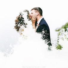 Свадебный фотограф Анна Руданова (rudanovaanna). Фотография от 25.11.2016